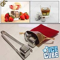 Стальные кубы для охлаждения напитков - 6 шт. + щипцы!