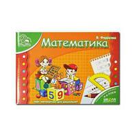 Математика. Мамина школа (укр. мова)