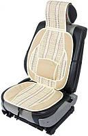 Накидка на сидіння Vitol SC5157, 2 шт. / Накидка на сидение Витол SC5157, 2 шт. (комплект, цвет бежевый)