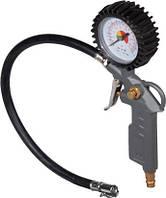 Пістолет Sigma для підкачки коліс 6832011 / Пистолет Сигма (Сігма) для подкачки колес