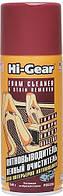 Чистящее средство HI-GEAR Пятновыводитель пенный очиститель HG5200 340 г
