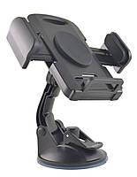 """Универсальный автомобильный держатель для планшетов 5.5-7"""""""