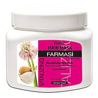 Восстанавливающая крем-маска для волос Farmasi Vitalizing Hair Care Cream (с экстрактом чеснока)