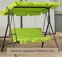 Качели садовые PALERMO, KS003