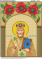 """Святой Николай Чудотворец"".  Схема для вышивки бисером А2."