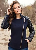 Пальто короткое с кожаными рукавами Николь синее