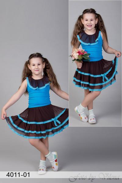 Красивые Детские Платья С Доставкой