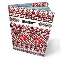 Обложка для паспорта кожаная Украинская вышиванка