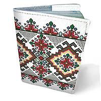 Обложка для паспорта кожаная Украинская вышиванка 2