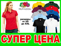 Женские POLO FRUIT OF THE LOOM