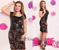 Платье женское короткий рукав микро масло +кож зам