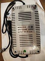 Зарядное устройство 48V/2,5A с вентилятором для детского электроквадроцикла 800W, модель СС48