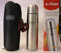 Маленький личный термос на 2 чашки чая а-плюс, вместительность 500мл, для горячих/прохладительных напитков