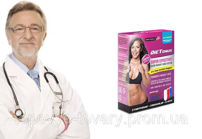 KETOFOOD капсулы для быстрого похудения Развод Кетофуд