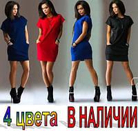 Женское платье прямого кроя с карманами в расцветках