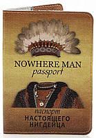 Кожаная обложка на паспорт Настоящего Нигдейца