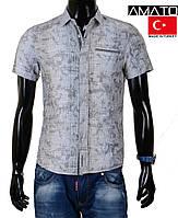 Красивая летняя мужская рубашка с коротким рукавом.