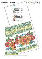 Рушник для вышивки бисером на иконостас РО 3