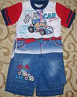 """Костюм футболка+шорты джинс для мальчика """"парочка"""" красная рост 86-98"""
