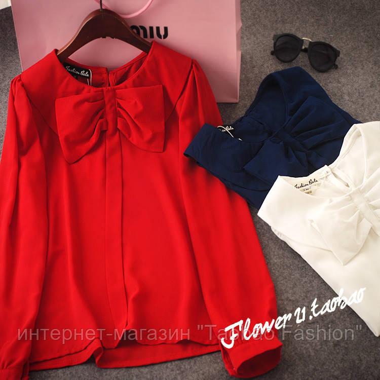 Женская блузка синяя доставка