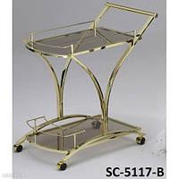 Стол сервировочный передвижной SC-5117-В