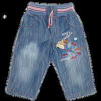 Детские джинсы с трикотажным поясом и резинкой - регулятором, с вышивкой, ТМ Ромашка+, р. 80, Турция