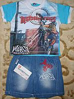 """Костюм футболка+шорты джинс для мальчика """"мотоцикл"""" голубой рост 86-104"""