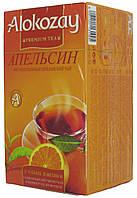 """Чай черный Алокозай """"Апельсин"""" 25п"""