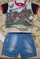 """Костюм футболка+шорты джинс для мальчика """"трансформер"""" синий рост 86-104"""