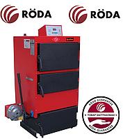 Твердотопливные котлы Roda RK3G 20 (23 кВт) Стальной 3-х ходовой  жаротрубный котёл с ручной загрузкой топлива