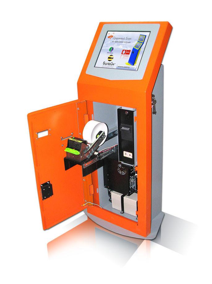 как открыть аппарат для пополнения счета нас найдете новые