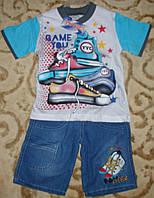 """Костюм футболка+бриджи джинс для мальчика """"кеды"""" белый рост 104-116"""