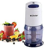 Измельчитель для кухни livstar lsu-1420, шинкует любые продукты, взбивает коктейли, яйца на омлет, 2 скорости