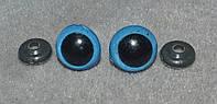 Глаза для игрушек .  голубые. 18 мм