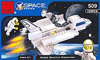Конструктор  Космический корабль