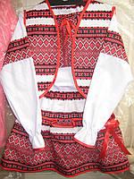 Украинский костюмчик для девочки( тройка )