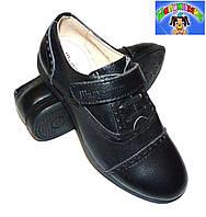 Детские кожаные туфли  ТМ Шалунишка 36р.