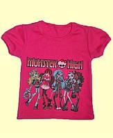"""Детская футболка для девочки  """"Монстр хай"""" от 1,2,3.4,5,6,7,8 лет"""