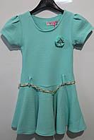 Платье для девочек 2- 12 лет