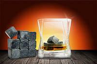 Камни для охлаждения напитков.Виски. Соки. Whiskey Stones.