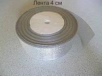 Лента парчевая 4 см, 23 м