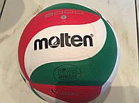Мяч волейбольный Molten 5000 (реплика)