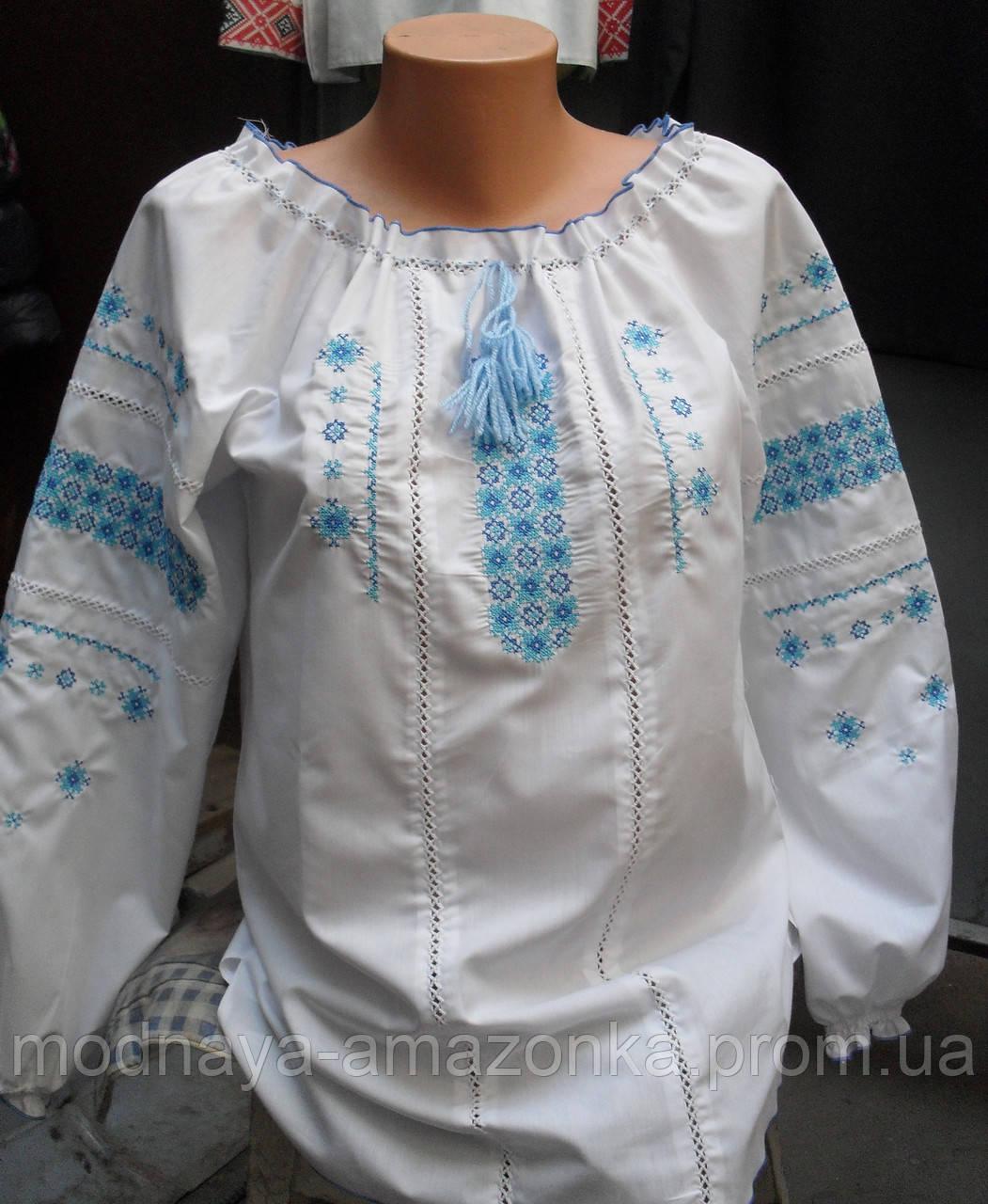 Блузка Вышиванка В Челябинске