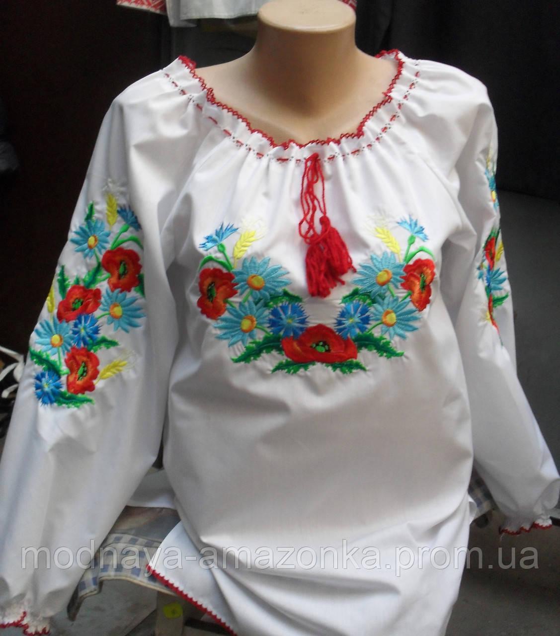 Блузка Крестьянка В Москве