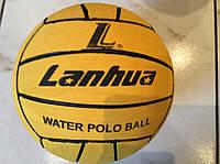 Мяч для водного поло №5 LANHUA