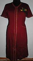 Халат женский  трикотажный с вышивкой бордо