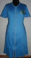 Халат женский  трикотажный с вышивкой голубой