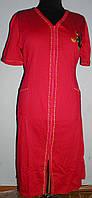 Халат женский  трикотажный с вышивкой малиновый