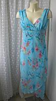 Платье легкое летнее голубое длинное макси La Belle Fashions р.44