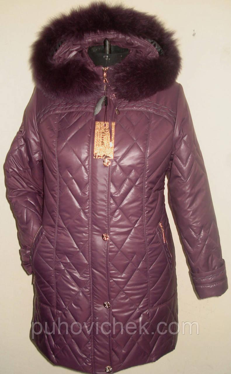 Куртки Мужские Зимние Купить Интернет Магазин Недорого